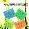 Adult Mandarin Course