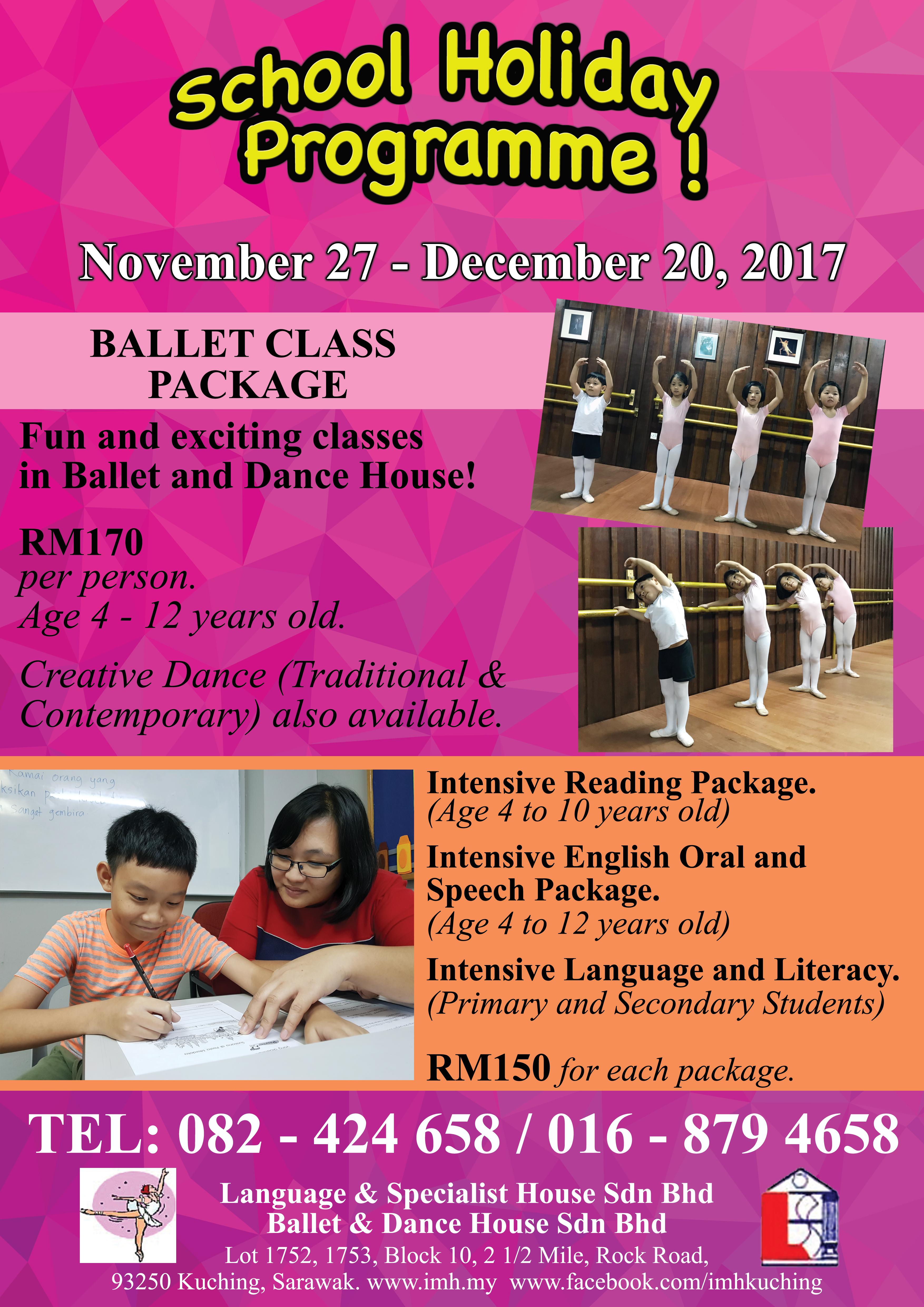 BalletandLSHHolidayProgramme2017